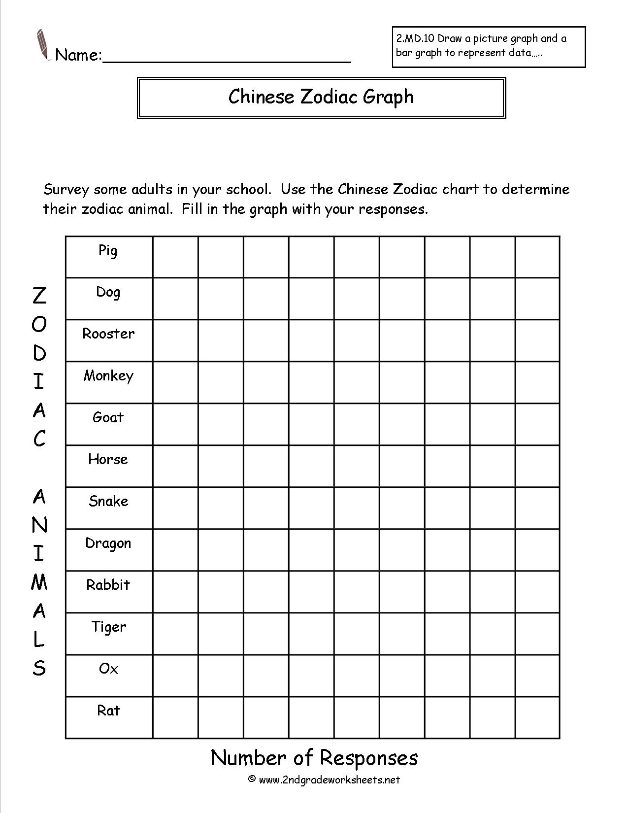 14 Best Images Of Season 6 Worksheets Free