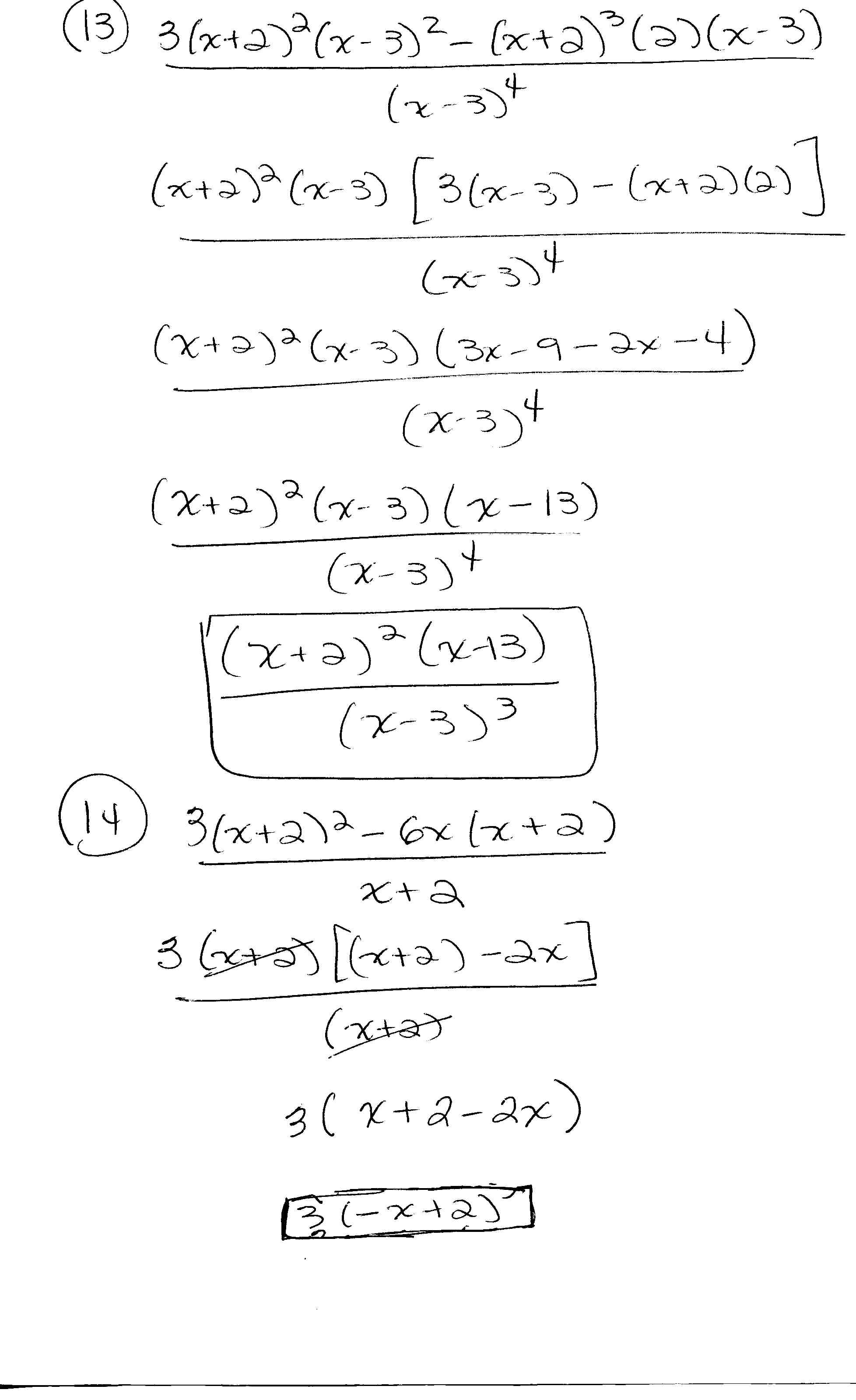 10 Best Images Of Simple Polynomial Factoring Worksheet