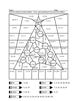 Multiplication Coloring Pages Christmas. coloring pages in ...