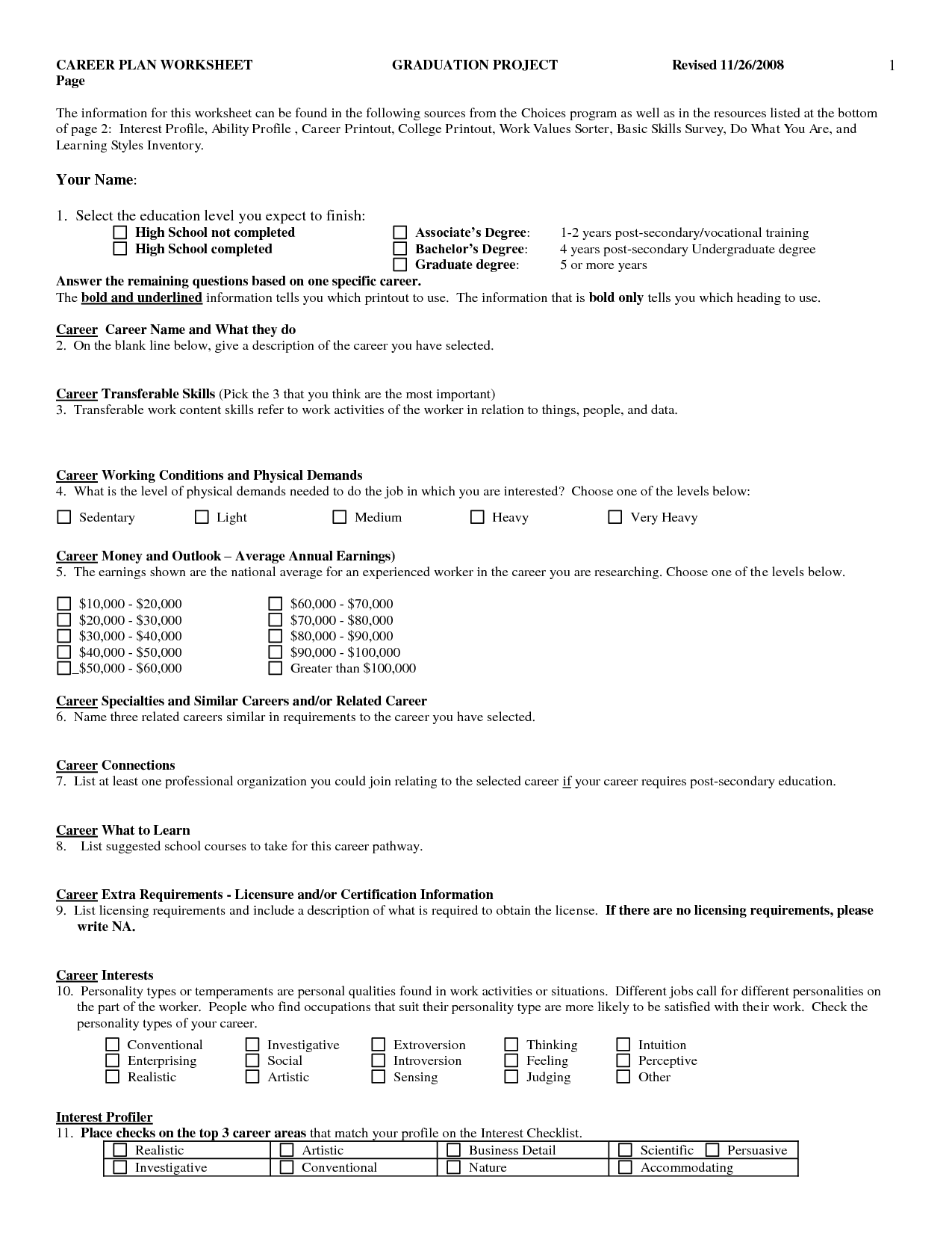 15 Best Images Of 5 Year Career Plan Worksheet