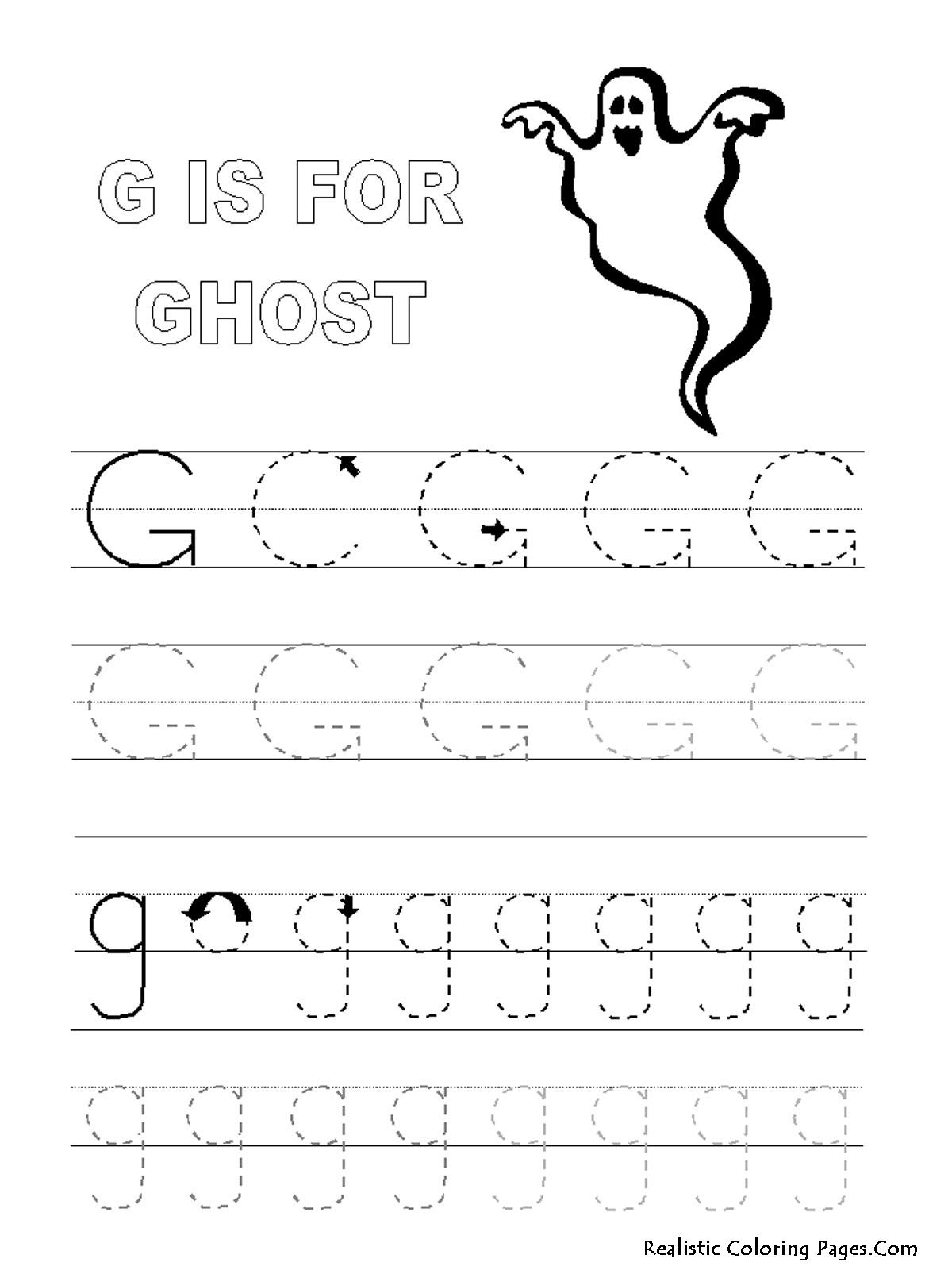 Galaxy G Worksheet For Preschool