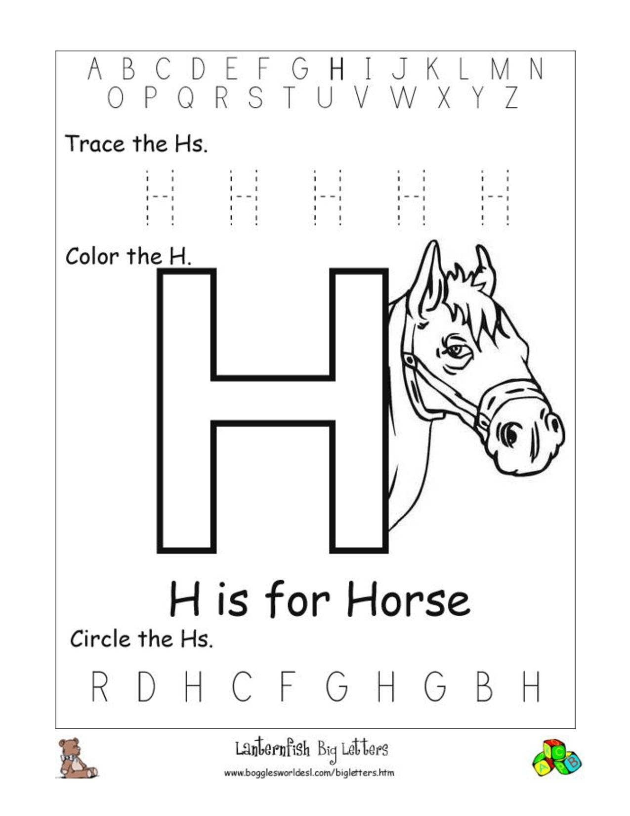 16 Best Images Of Find The Letter H Worksheet