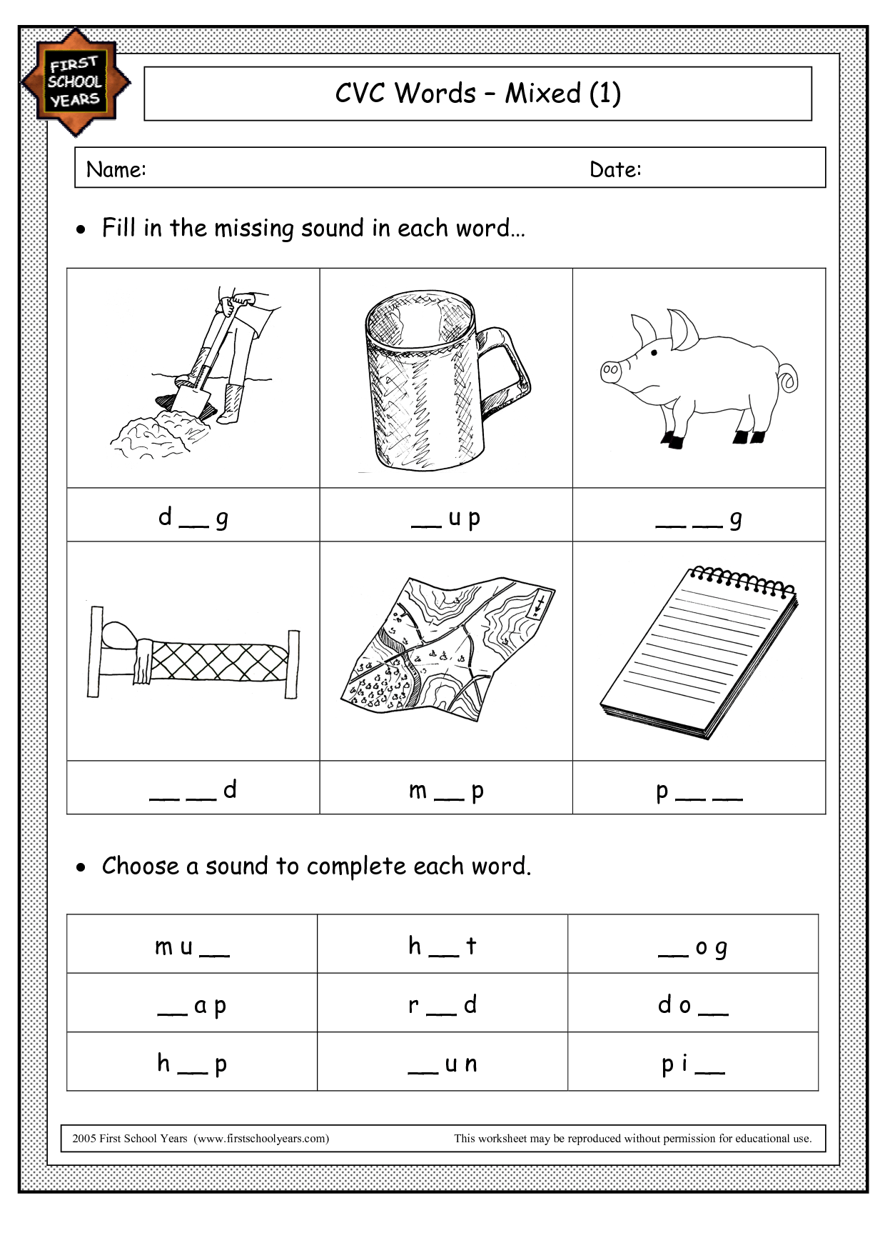 Short I Worksheet Kidzone