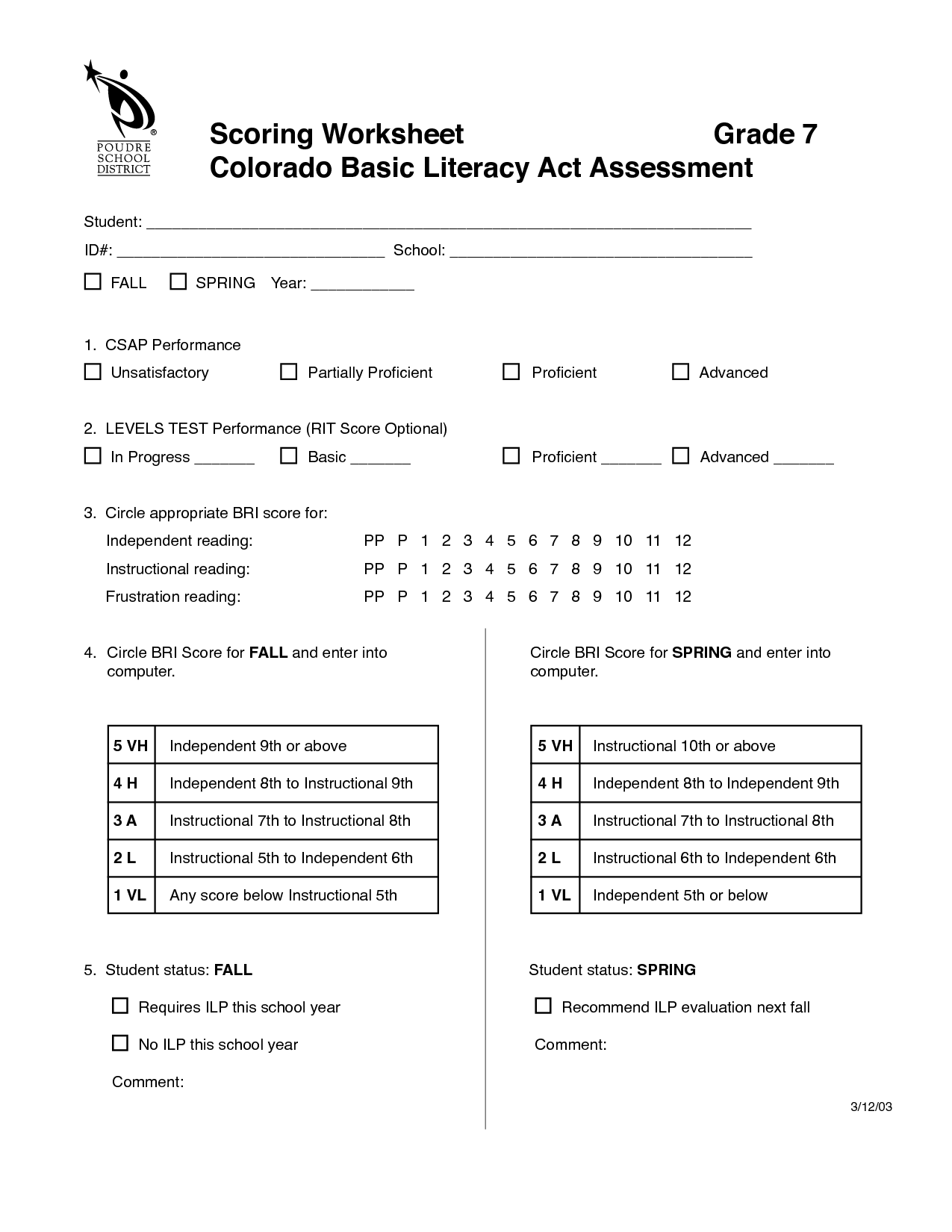 10th Grade La Worksheet