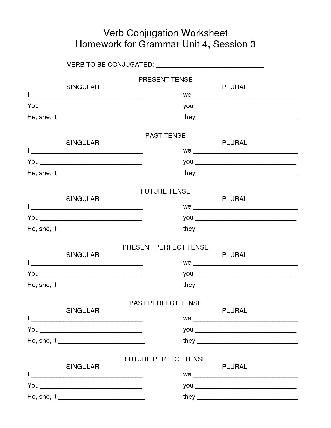 Japanese Pronouns Worksheet