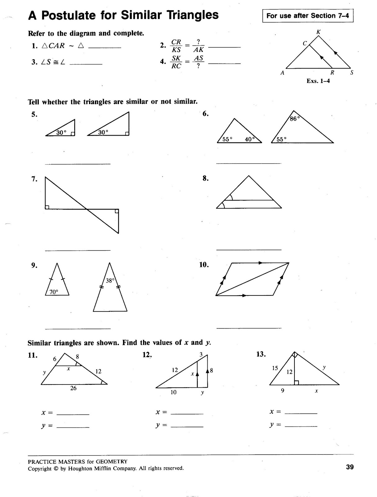 Polygon Worksheet 2nd Grade