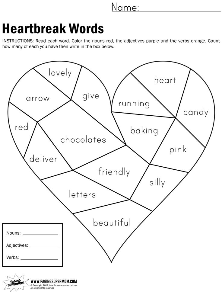 Image Result For Adjective Worksheet 2nd Grade