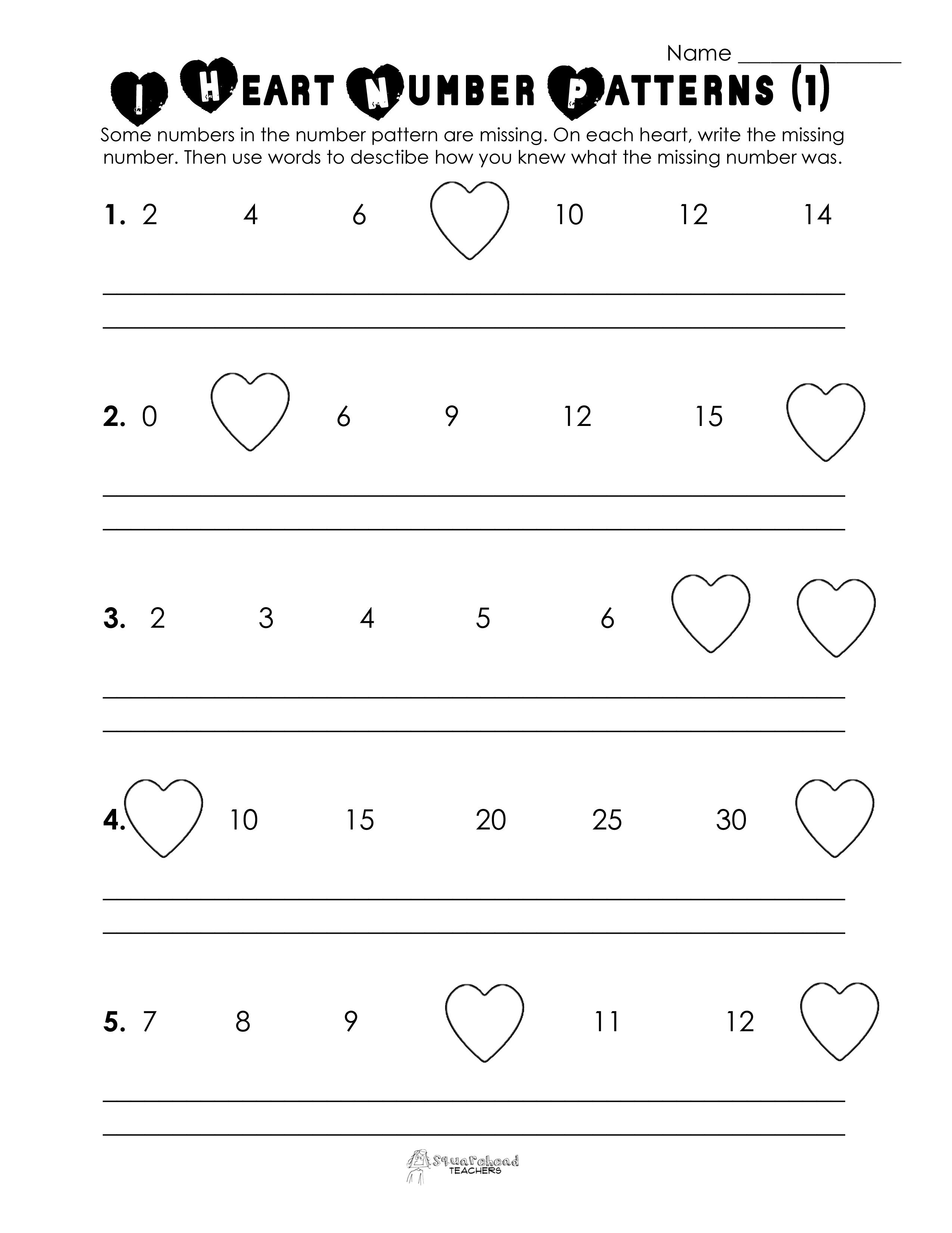 15 Best Images Of S Valentine Math Worksheets