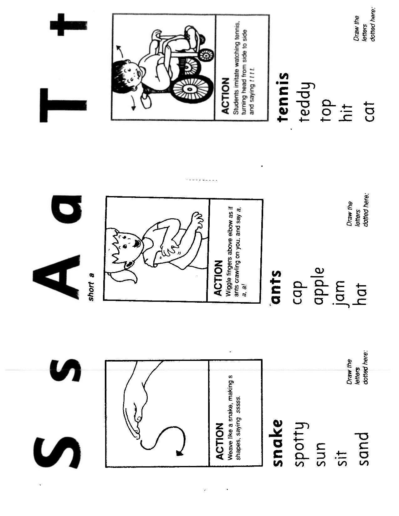 Qu Worksheet Printable