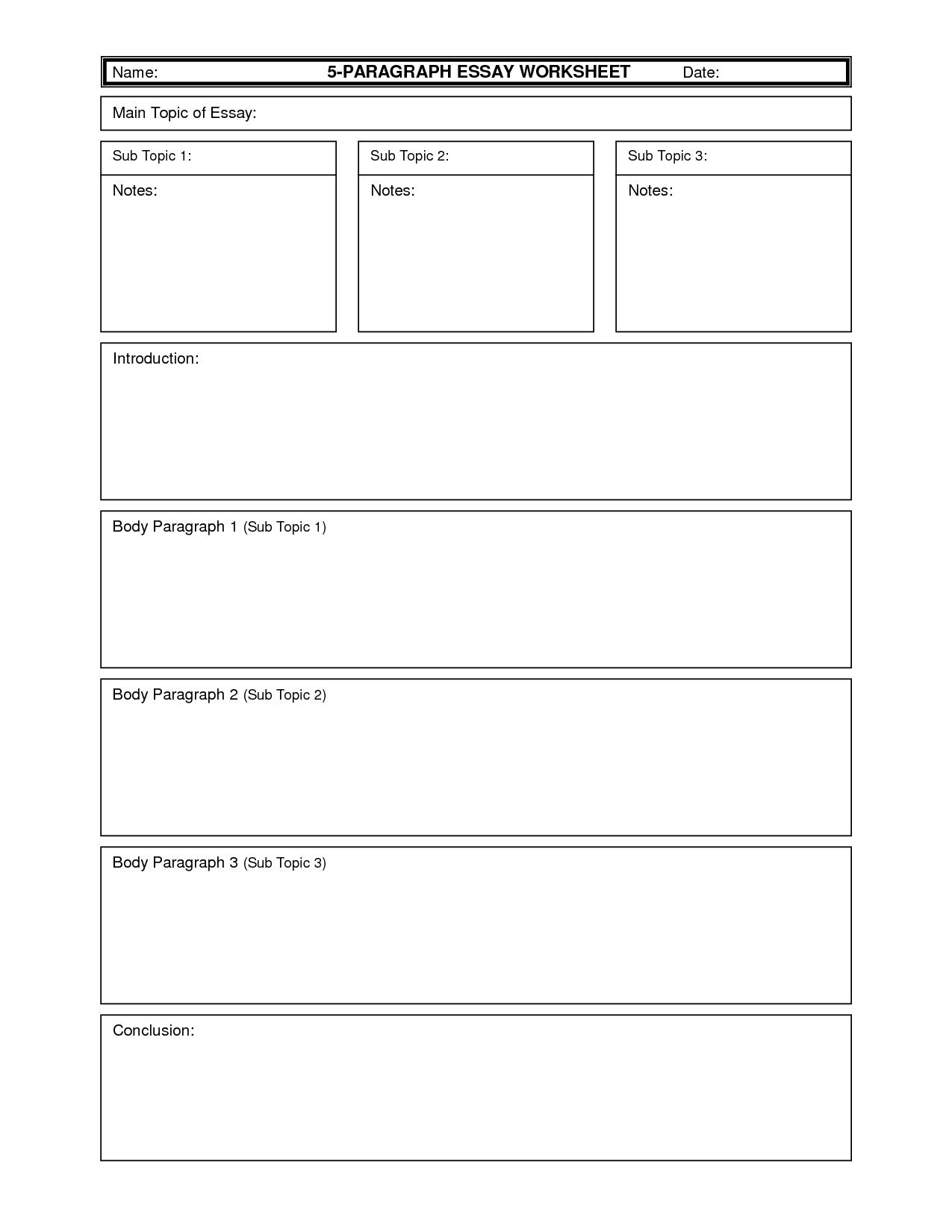 1 Paragraph Essay Worksheet