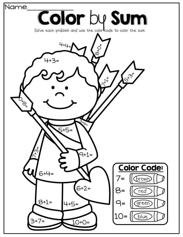 Addition Regrouping Color Number Pages