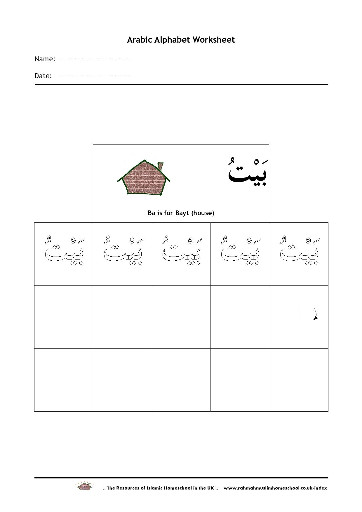 11 Best Images Of Alphabet Worksheets Homeschool