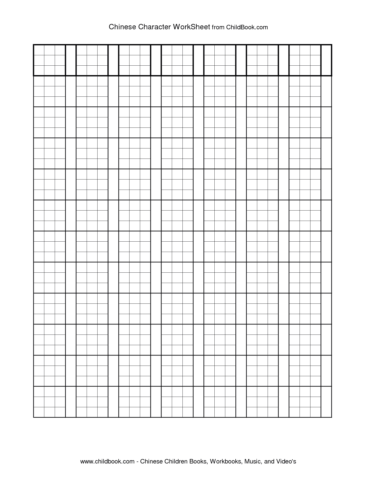 Blank Punt Square Worksheet