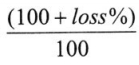 CBSE Class 8 Maths Comparing Quantities Worksheets 1