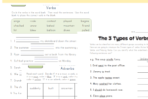 10 second Grade Verb Worksheets