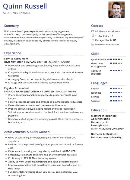 Accounts Payable Resume Sample 3