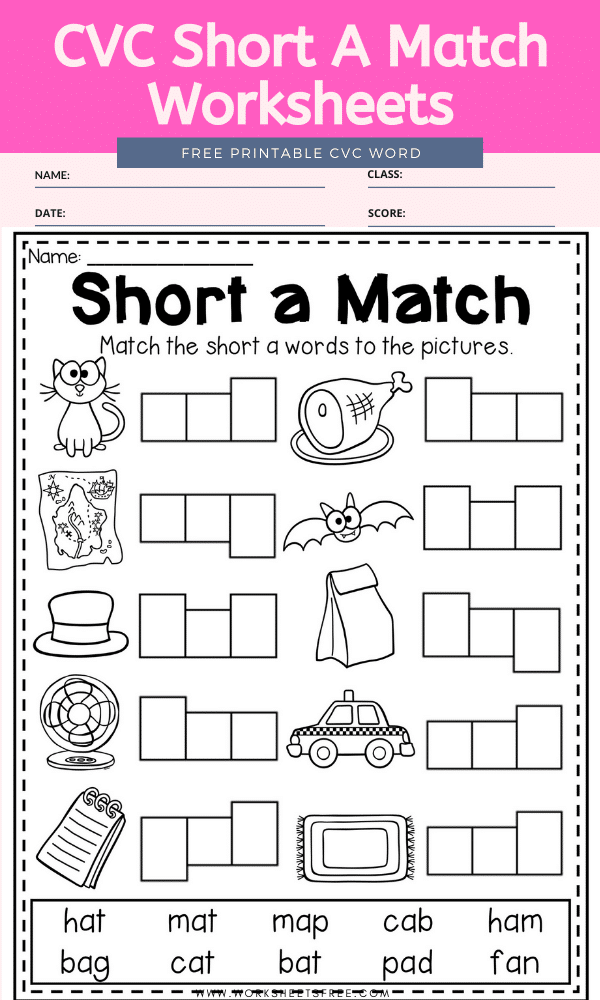 CVC Short A Match Worksheets