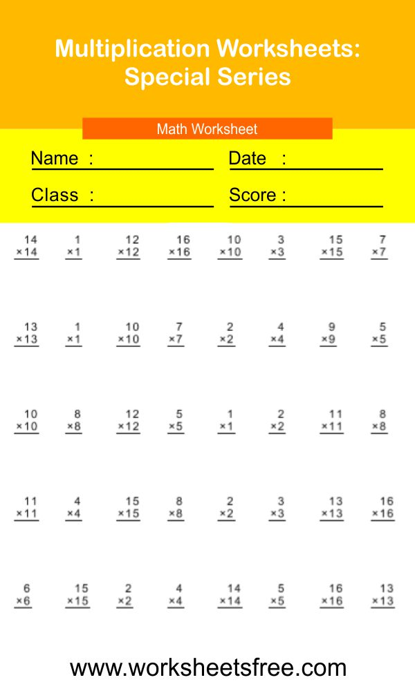 Multiplication Worksheets-Special Series