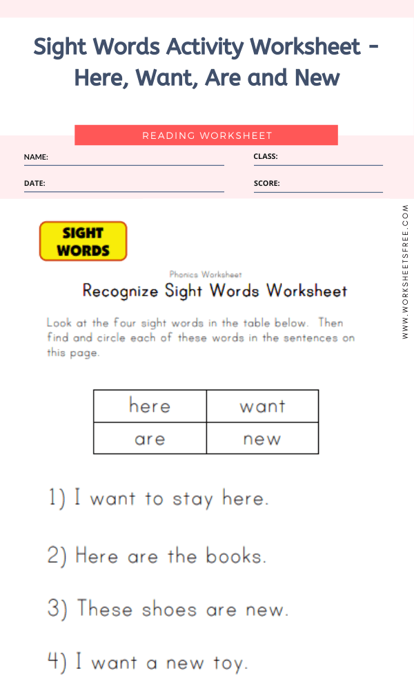 Sight Words Activity Worksheet - Here, Want, Are and New