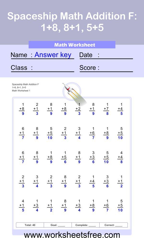 Spaceship Math Addition F 1 + Answer