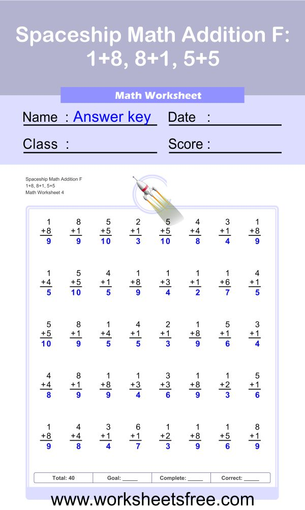 Spaceship Math Addition F 4 + Answer