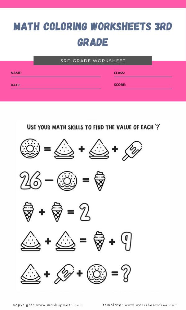 math coloring worksheets 3rd grade1
