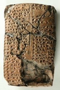 The unique clay tablet. Image: John MacGinnis