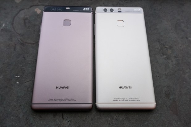 اخبار التقنيات : شركة هواوي تكشف عن مواصفات هاتف بي 9 Huawei P9 بثلاث كاميرات -صور اليوم