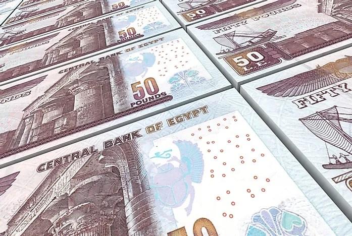 Notas de libra egípcia.