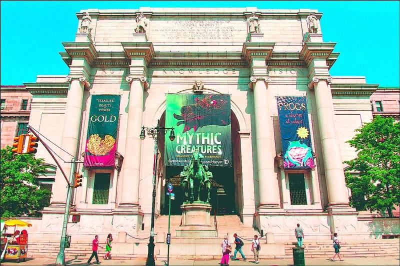 Amerikan Doğa Tarihi Müzesi.  Resim kredisi: Akıllı Hedefler / Wikimedia.org