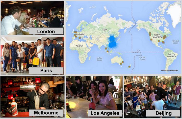 world baijiu day press map city photos