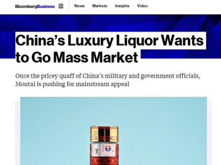 baijiu news bloomberg maotai mass market