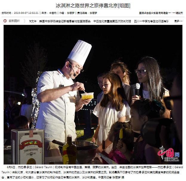 gerard taurin making yimuquan baijiu ice cream shunyi beijing china