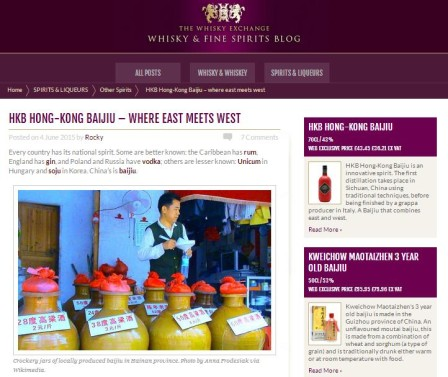 the whisky exchange hkb hong kong baijiu review screenshot
