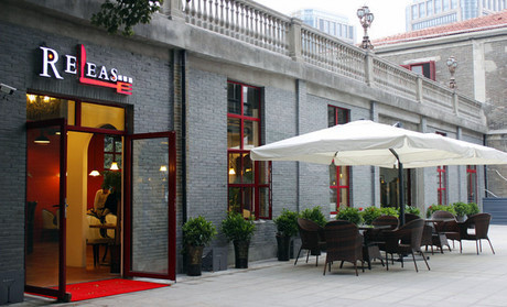 Release Bar and Restaurant in Wuhu Anhui with Drunk Berry Harmony Baijiu Cocktail.jpg