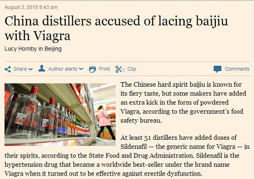 baijiu viagra story in financial times