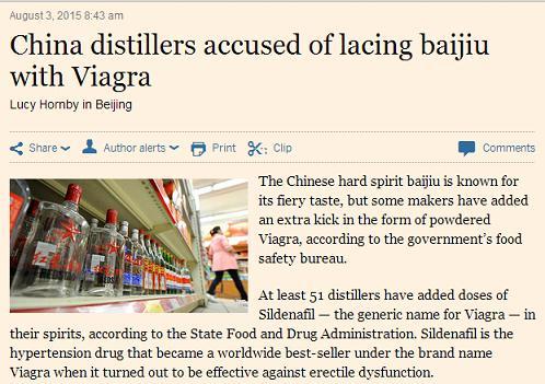 baijiu viagra story in financial times