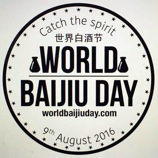 World Baijiu Day Sticker 9 August 2013