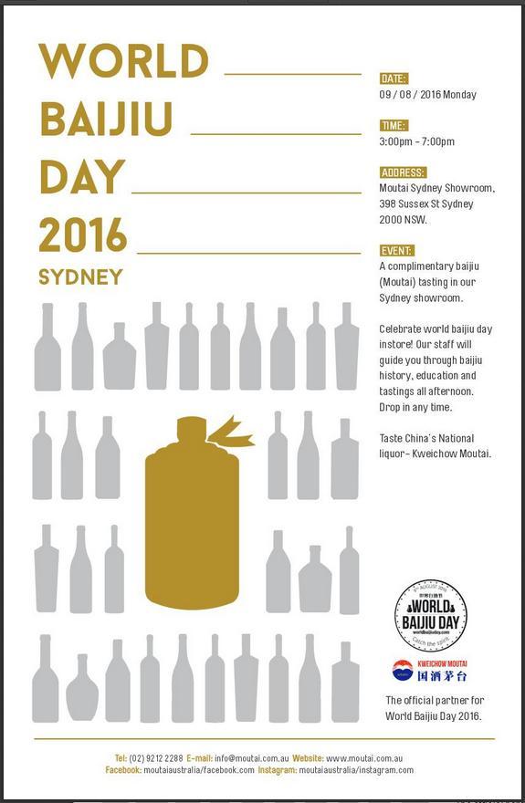 sydney kweichow moutai showroom tasting world baijiu day 2016-003