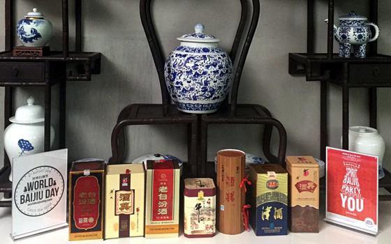 hyatt regency tianjin east world baijiu day pork knuckle dessert specials (3)