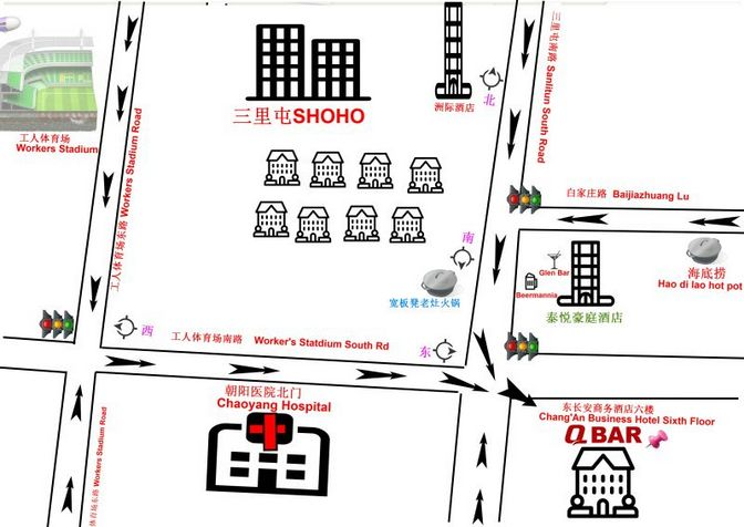 q bar beijing map