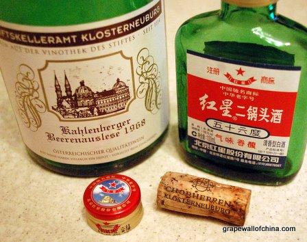 1968-beerenauslese-and-2010-erguotou-baijiu-grape-wall-of-china