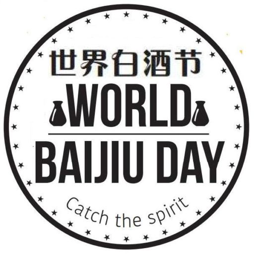 cropped-world-baijiu-day-logo-site-icon-big-no-domain.jpg