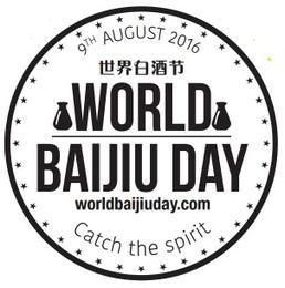 world-baijiu-day-logo-2016-sidebar-001