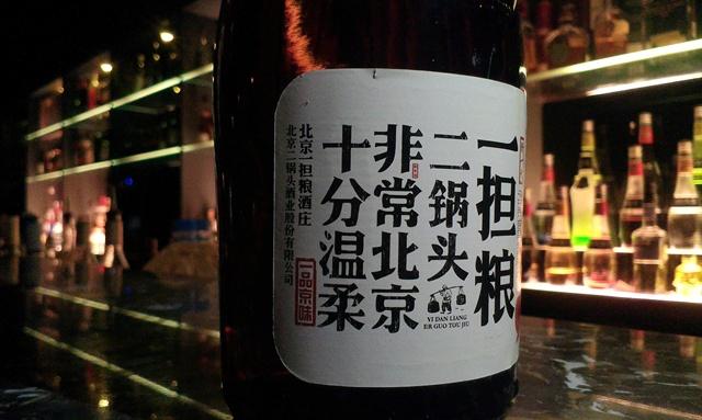 Yi Dan Liang Yidanliang Baijiu China