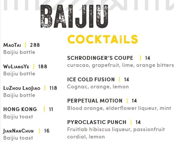 world baijiu day 2017 sumiao hunan kitchen cocktails