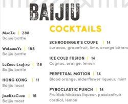 world baijiu day 2017 sumiao hunan kitchen cocktails