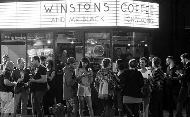 world baijiu day hong kong winstons coffee screen grab