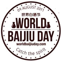 world baijiu day logo 2017 250