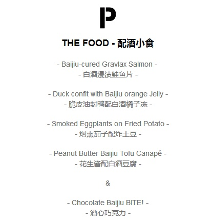 pop-up beijing 1